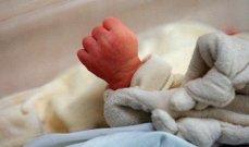 هل يحصل الطفل غير الشرعي على وثيقة ولادة؟
