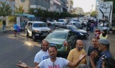 تحركات احتجاجية واقفال طرق في النبطية بسبب الاوضاع المعيشية وفقدان مادة البنزين