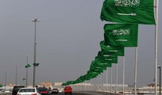 الصادرات غير النفطية تحقق أعلى معدلا بتاريخها بغضون عام في السعودية