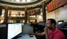 الأسهم المصرية تخسر 16 مليار جنيه في ساعة واحدة وتتراجع للجلسة الثالثة توالياً