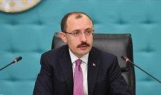 وزير التجارة التركي: حجم التجارة بين تركيا وإفريقيا ارتفعت إلى 25.3 مليار دولار بعد استراتيجية تطوير العلاقات