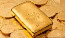 أسعار الذهب في التعاملات ارتفعت بنسبة 0.21 بالمئة