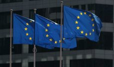 """12 دولة في الاتحاد الأوروبي طالبت بتعزيز حدود الاتحاد بـ""""حواجز فعلية""""لصد المهاجرين"""