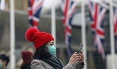 سلطات بريطانيا تعمل على دعم الصناعات كثيفة الاستهلاك للطاقة