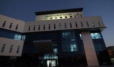مؤسسة النفط الليبية: انخفاض الإنتاج بين 60 إلى 70 ألف برميل يومياً نتيجة تسرب