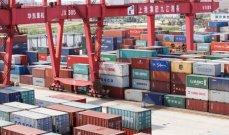 ارتفاع فائض الميزان التجاري للصين بأكثر من التوقعات