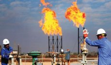 عقود الغاز الطبيعي ترتفع 2% بعد بيانات المخزونات الأميركية