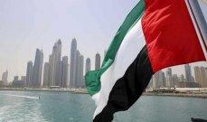 وزير الاقتصاد الإماراتي: استئناف رحلات الطيران من الإمارات إلى غالبية الوجهات