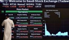 الأسهم السعودية تهبط 2% وتفقد مستوى 11350 نقطة