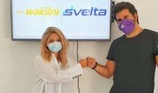"""شركة """"Wakilni"""" اللبنانية استحوذت على حصة في شركة """"Svelta"""" القبرصية للتجارة الإلكترونية"""