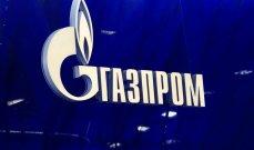 غازبروم الروسية أعلنت إجراء صيانة لخط أنابيب للغاز إلى الصين تمتد 7 أيام