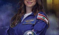 الدكتورة رنا نقولا.. مشروع رائدة فضاء لبنانية