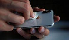 """كيف تنظف هاتف """"آيفون"""" دون أن تتلفه؟"""