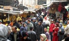 الجزائر تخفض ضريبة الدخل لمواجهة ارتفاع أسعار المواد الغذائية
