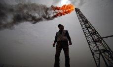 أسعار الغاز في أوروبا تسجل مستويات تاريخية فوق مستوى 1200 دولار لكل ألف متر مكعب