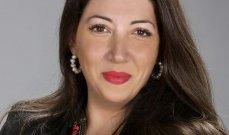 لين حلواني مرعي: عائلتي وشركتي... الإنجازان الأكبر بالنسبة لي!