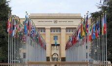 الأمم المتحدة: ملتزمون بدعم لبنان وشعبه لإعادة البناء بشكل أفضل