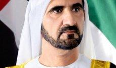 بن راشد: اقتصاد الإمارات خلق 248 ألف وظيفة في 5 قطاعات خلال 2020