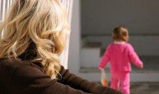 متى تُمنع الأم من حراسة أولادها لدى الطوائف الكاثوليكية؟