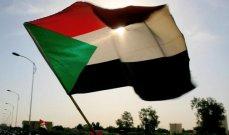 صندوق النقد يوافق على خطة تمويل لتخفيف عبء ديون السودان