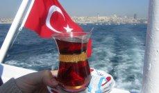 تركيا حققت 13 مليون دولار من صادرات الشاي في الأشهر التسعة الأولى من العام الجاري