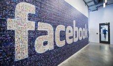 """سهم """"فيسبوك"""" ارتفع خلال التداولات بنسبة 1.9% عند 332.49 دولاراً بعد خسائر فادحة تكبدها أمس"""
