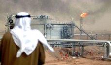 قفزة في صادرات السعودية غير النفطية