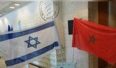 """توقعات بتسيير رحلات طيران من """"إسرائيل"""" إلى المغرب في تموز"""