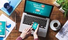 تقارير: مبيعات التجارة الإلكترونية العالمية قد تتجاوز 4 تريليونات دولار هذا العام