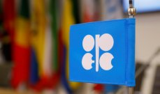مصدران لرويترز: التزام أوبك+ بالتخفيضات النفطية زاد إلى 116% في آب