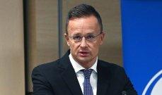 """وزير خارجية هنغاريا: لدينا قدرات لزيادة استيراد الغاز الروسي عبر أنبوب """"السيل التركي"""""""