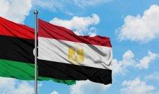 مصر مستعدة لتزويد ليبيا بالكهرباء حتى 450 ميغاوات