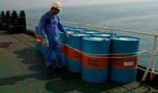 أسعار النفط تتراجع في بداية تداولات الأسبوع مع ارتفاع الدولار وزيادة عدد حفارات النفط في أميركا