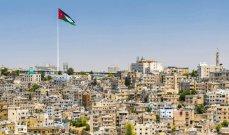 الأردن: الدخل السياحي في 2019 يرتفع بنسبة 10.2% إلى 5.8 مليار دولار