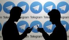 مؤسس تليغرام: التطبيق استقبل أكثر من 70 مليون مستخدم جديد خلال فترة توقف عمل فيسبوك