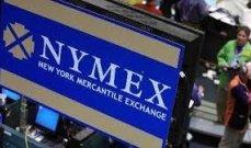 نايمكس ارتفع خلال التعاملات لأعلى مستوى منذ تشرين الأول 2014