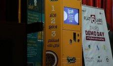 """""""Thyme Tastic"""" .. جهاز لبناني ذكي سيوصل """"المنقوشة"""" إلى كل أنحاء العالم !!"""