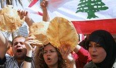 """""""الأزمات"""" اللبنانية تكبر.. وتتدحرج"""