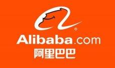 """السلطات الصينية تجري تحقيقاً بشأن مشروع مشترك لـ""""علي بابا"""""""
