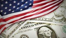 التجارة الأميركية: نمو الاقتصاد 6.5% في الربع الثاني من 2021