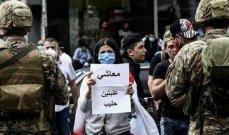 """لبنان في """"المنطقة الخطر"""""""