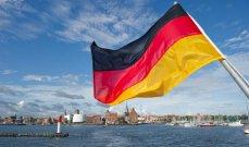 """هيئة الرقابة المالية الألمانية تحظر على بنك """"ملي إيران"""" منح قروض"""