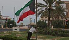 احتياطيات الكويت الأجنبية تنخفض 7.2% في آب على أساس سنوي