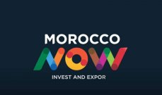 """المغرب يطلق علامة جديدة للاستثمار والتصدير من """"إكسبو 2020"""""""