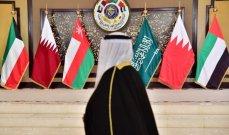 مسؤول في البنك الدولي: توقعات لنمو اقتصاد دول مجلس التعاون الخليجي بنسبة 2.6% للعام الحالي