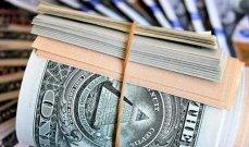 اتفاق تاريخي بين دول العالم لفرض حد أدنى موحد من الضريبة على الشركات