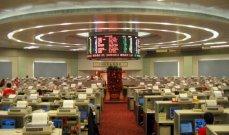 سهم إيفرغراند يتراجع 10.5% بعد عودة التداول به في بورصة هونغ كونغ