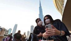 دبي.. 1.67 مليون زائر دولي خلال الـ4 أشهر الأولى من عام 2021