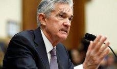 باول: قيود المعروض تسبب مخاطر إضافية بشأن التضخم