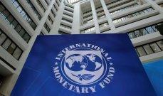 صندوق النقد يوافق على مساعدة للسودان بقيمة 2.47 مليار دولار